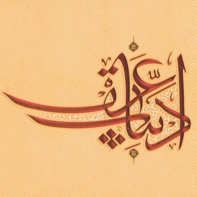 مقالات ادبیات عرب