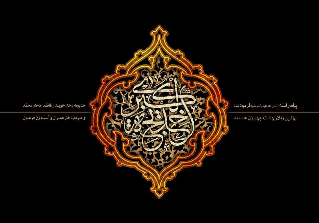 درس های رمضان / وفات حضرت خدیجه کبری(س) / در محضر آیت الله رمضانی(زیدعزه)