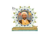 درس اخلاق آنلاین و حضوری حجت الاسلام و المسلمین سعیدی آریا(زید عزه) در مدرسه آیت الله بهجت قم