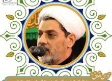 سلسله درس های اخلاق؛ حجت الاسلام و المسلمین دکتر رفیعی