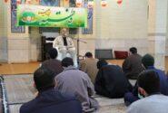 سخنرانی دکتر زاکانی رئیس مرکز پژوهش های مجلس در مدرسه علمیه آیت الله بهجت(ره) قم